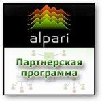 Партнерская программа брокера Alpari